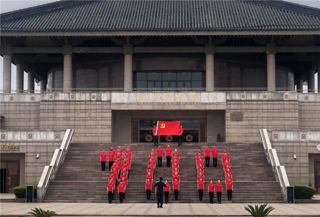 尼山世界儒学中心(中国孔子基金会秘书处)开展红歌大合唱活动