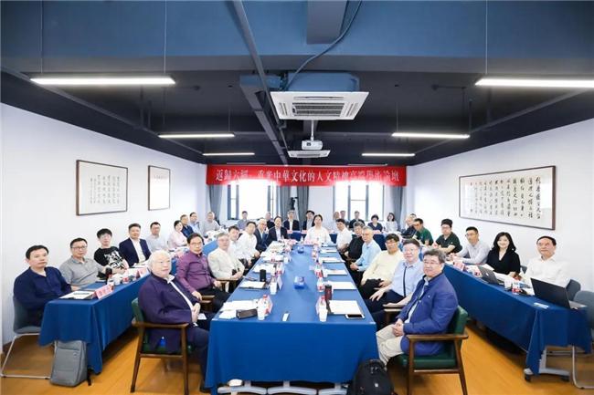 曲阜师范大学以中华优秀传统文化涵养新文科建设